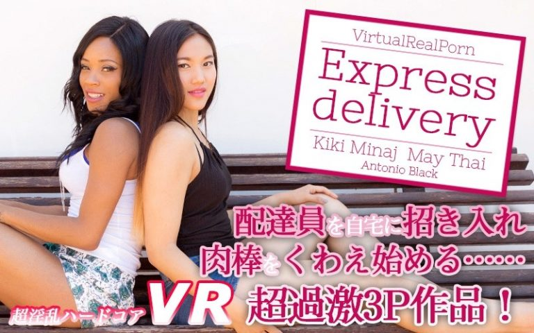 VRP-002 - cover