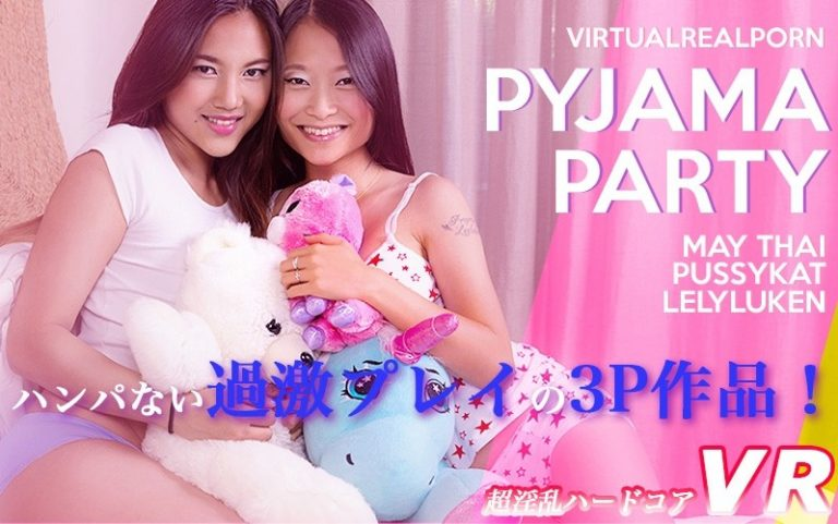 VRP-008 - cover