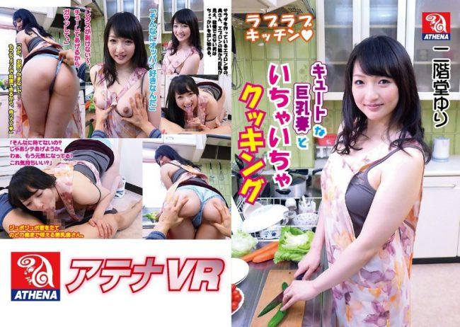 VRAT004 - Yuri Nikaido - cover