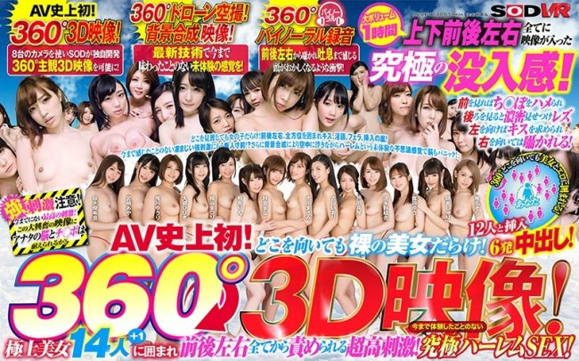 AVOPVR-009 - Yukine Sakuragi - cover