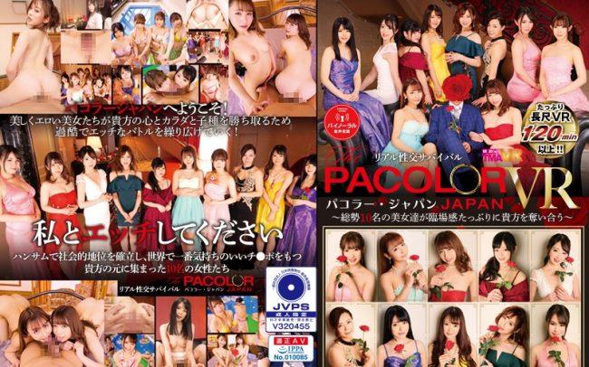 TMAVR-094 - Satori Fujinami - cover