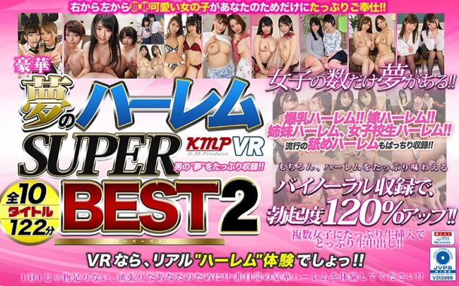 KMVR-625 - Rei Aoki - cover
