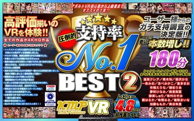 KMVR-773 - Rei Aoki - cover
