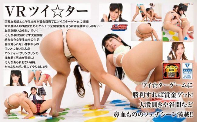 GUNM-010 - Yuka Asami - cover