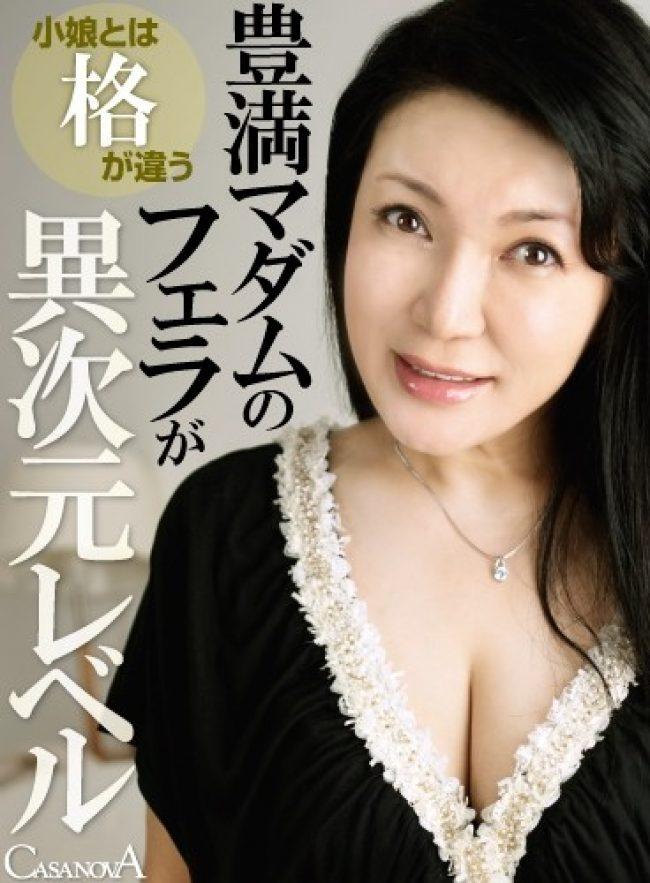 CABE001 - Sayuri Takarada - cover