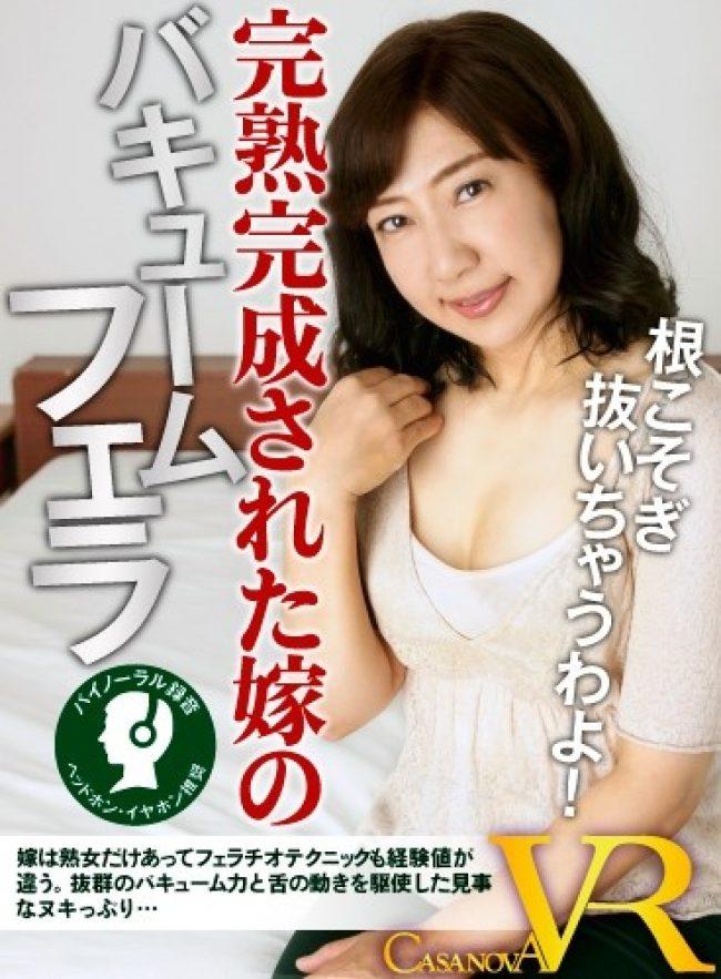 CABE026 - Reika Kisaragi - cover