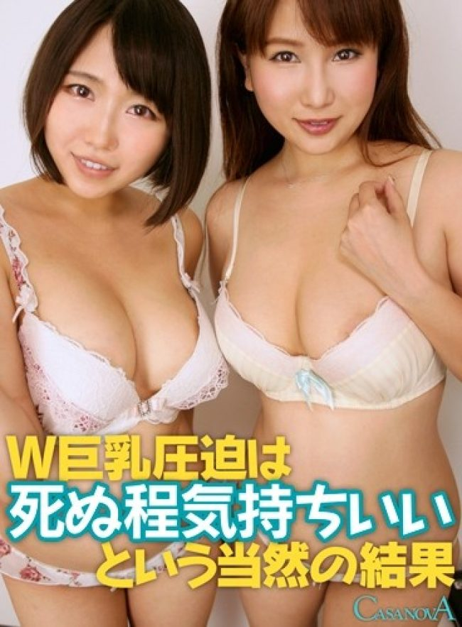 CAFR016 - Ai Tsukimoto - cover