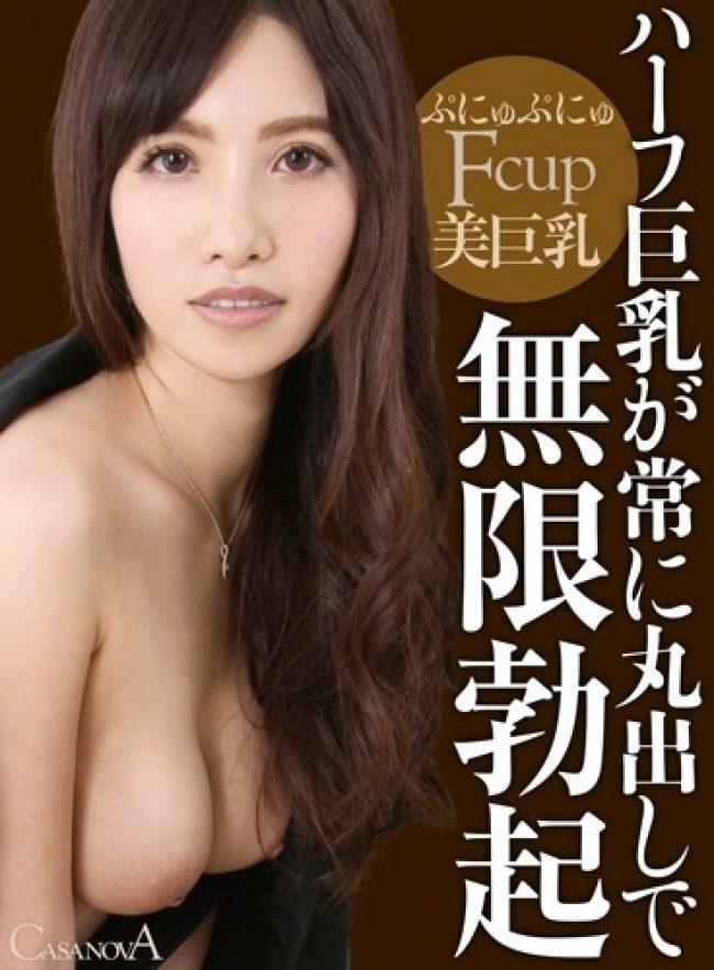 CAMI009 - Nana Kamiyama - cover