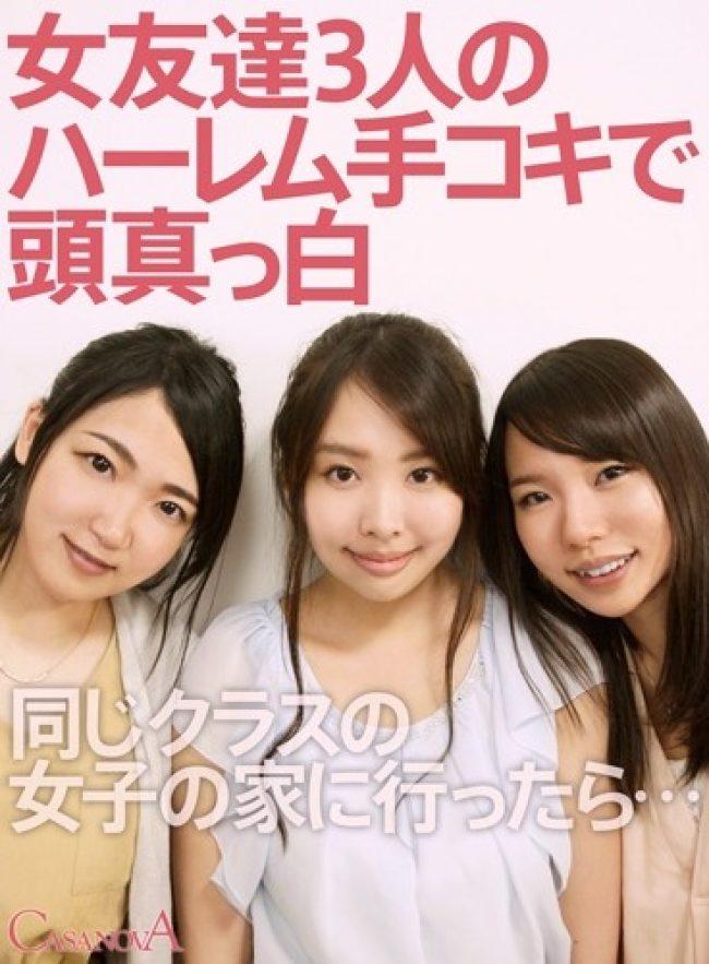 CAMI016 - Ami Natsuki - cover