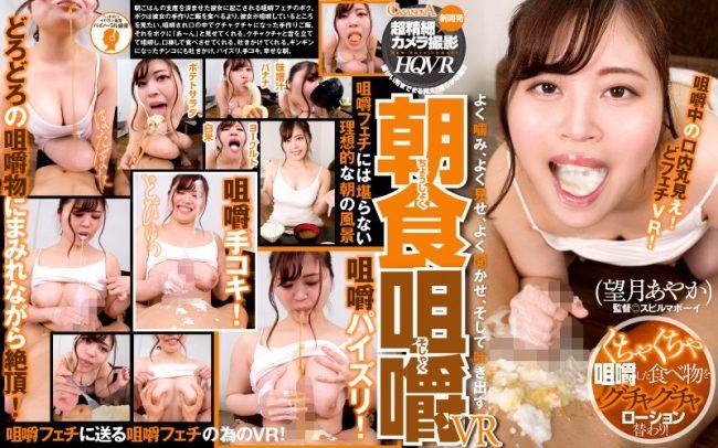 CAMI-193 - Ayaka Mochizuki - cover