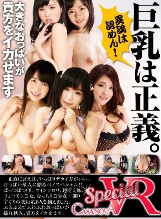 CASP005 - Natsuki Yokoyama - cover