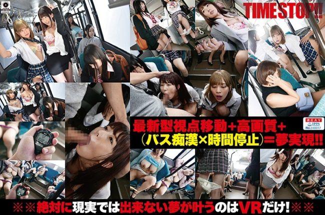 h_720avopvr00128 - Yui Hatano - cover