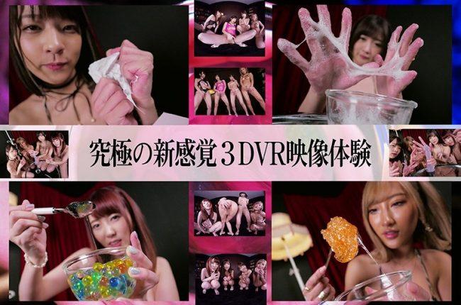 PMAXVR-013 - Yui Hatano - cover